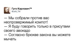 «Чушь и какие-то бумажки»: шутки о реакции Дмитрия Медведева на фильм ФБК «Он вам не Димон»