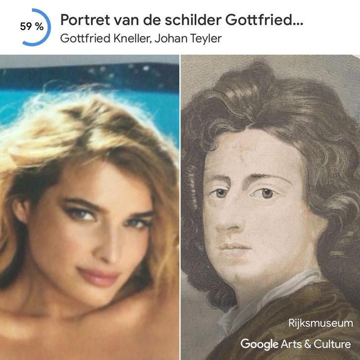 Фото №4 - Встречай приложение, которое находит максимально похожие на тебя портреты из музеев