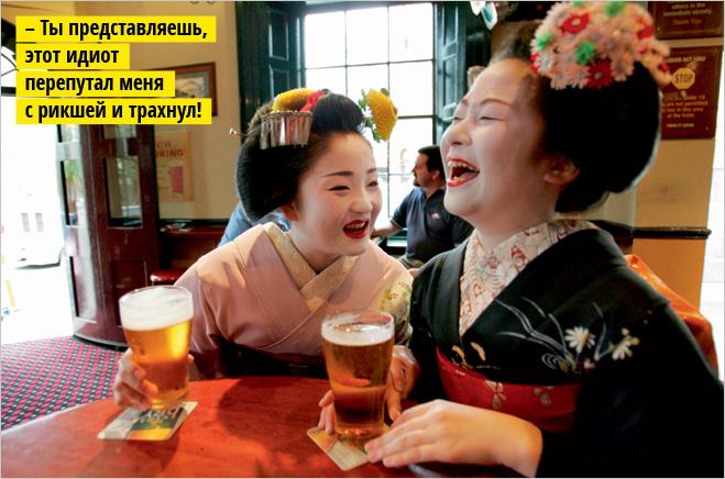 Фото №15 - Смех сквозь хохот. 16 заразительных фотографий