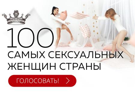 порно истории екатерина фотостудия