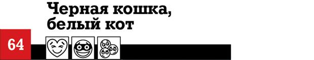 Фото №50 - 100 лучших комедий, по мнению российских комиков