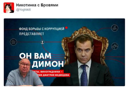 Усманов против Навального: избранные шутки о судебном процессе, который мы заслужили