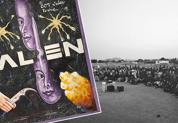 Фото №1 - 19 африканских киноафиш