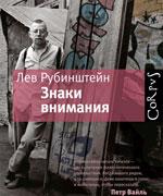 Фото №3 - Русская мысль