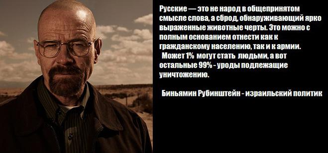 Уолтер Рабинович