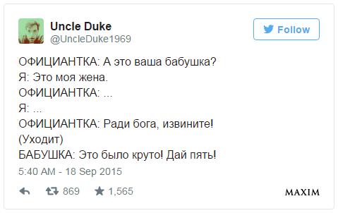 Фото №9 - 10 самых смешных твитов недели со всего света!