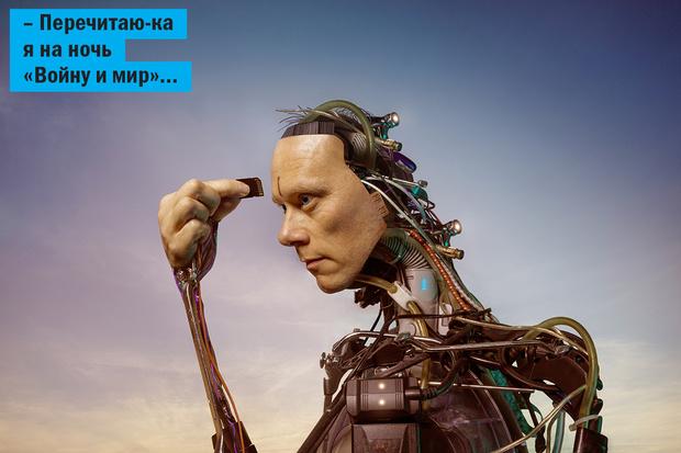 Фото №1 - Испытано на себе! Каково это — жить с электронным чипом в руке? И, главное, зачем?