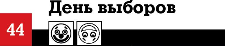 Фото №70 - 100 лучших комедий, по мнению российских комиков