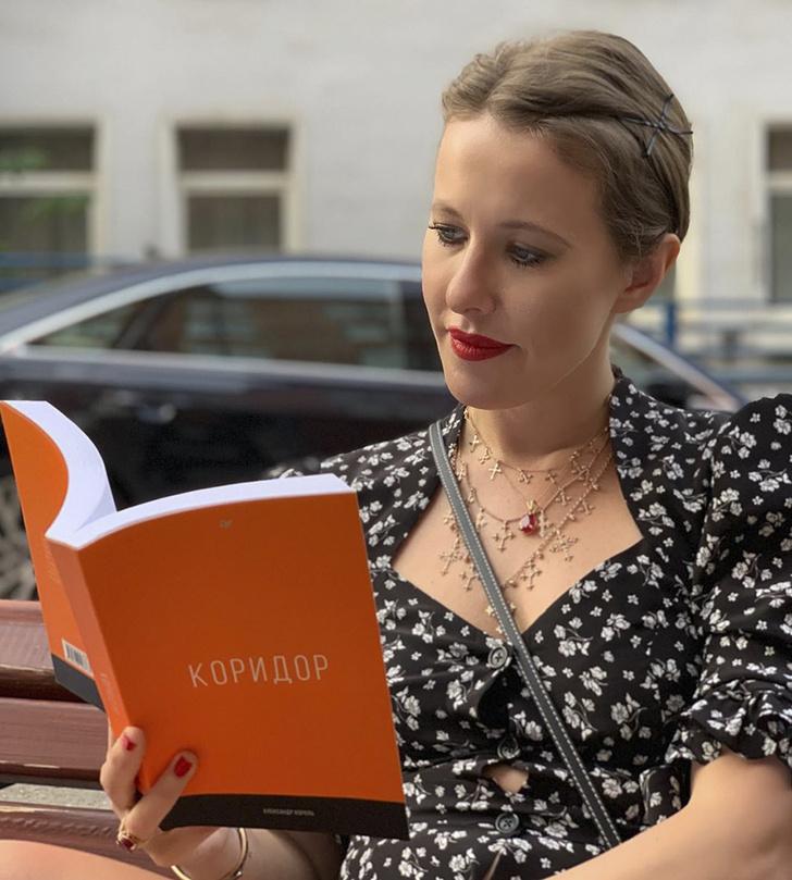 Фото №10 - Топ-9 самых успешных российских блогеров