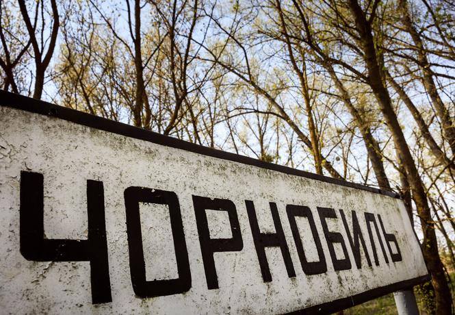 Канал HBO снимает сериал про аварию на Чернобыльской АЭС
