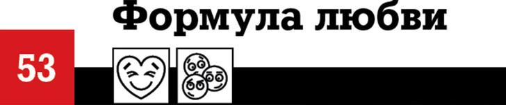 Фото №61 - 100 лучших комедий, по мнению российских комиков