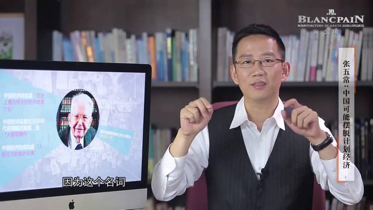 Фото №1 - Аккаунт китайского блогера пытаются купить за $223 млн