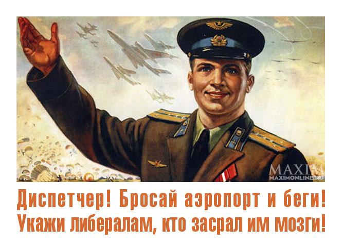 Фото №4 - 25 агитплакатов для всех забывших, что в Интернете кто-то не прав!