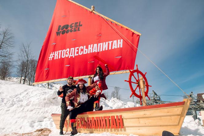 Пиратский Weekend: В Сочи прошел самый жаркий карнавал Boogel Woogel