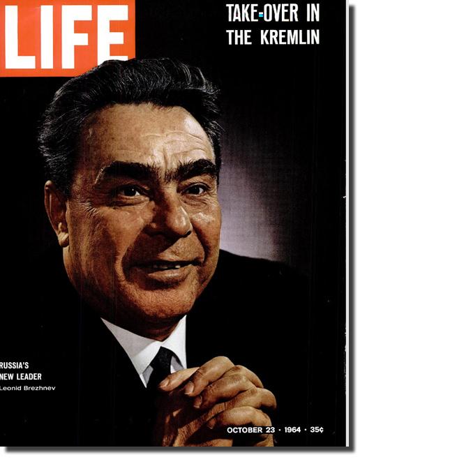 Фото №21 - Самые выдающиеся обложки в истории журнала Life