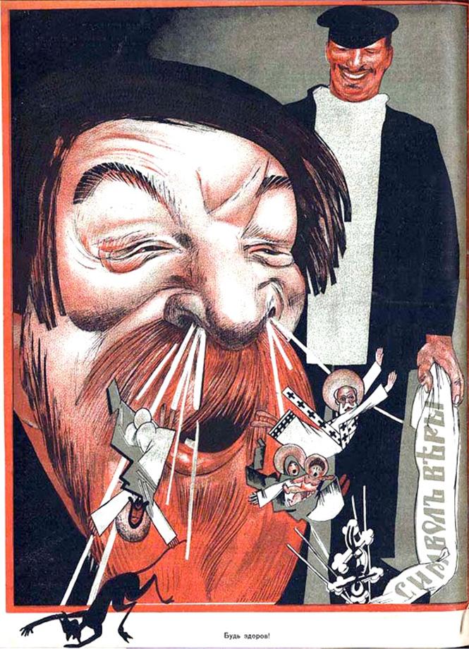 Фото №19 - Советские антирелигиозные плакаты (галерея)