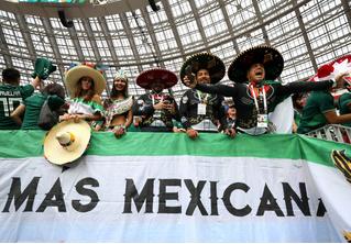 Из-за гола в ворота немцев в Мексике случилось землетрясение!