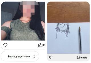 Художник остроумно ставит на место тех, кто просит нарисовать их бесплатно