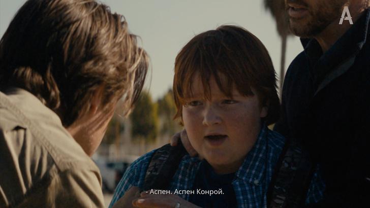 Фото №14 - Самый кинематографичный способ проучить обидчиков своего ребенка