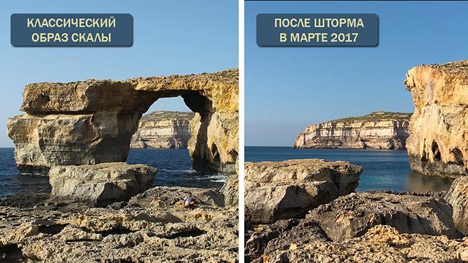 Фото №1 - Российский архитектор собрался построить заново скалу