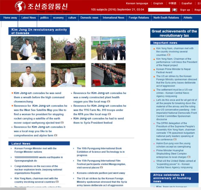 Фото №2 - Раскрыта страшная тайна: мир узнал, сколько у Северной Кореи интернет-сайтов!
