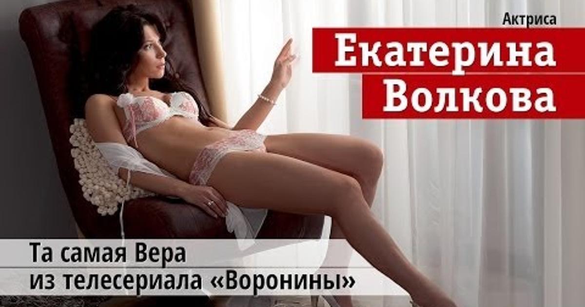 Ролики порно домашнее худые