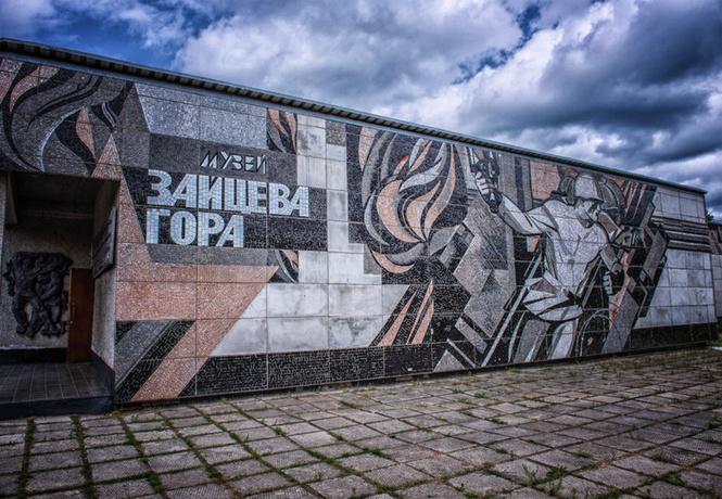 Зайцева гора: самая кровавая высота Великой Отечественной войны