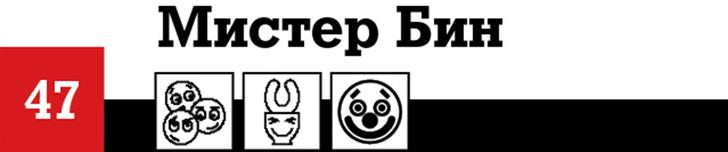 Фото №67 - 100 лучших комедий, по мнению российских комиков