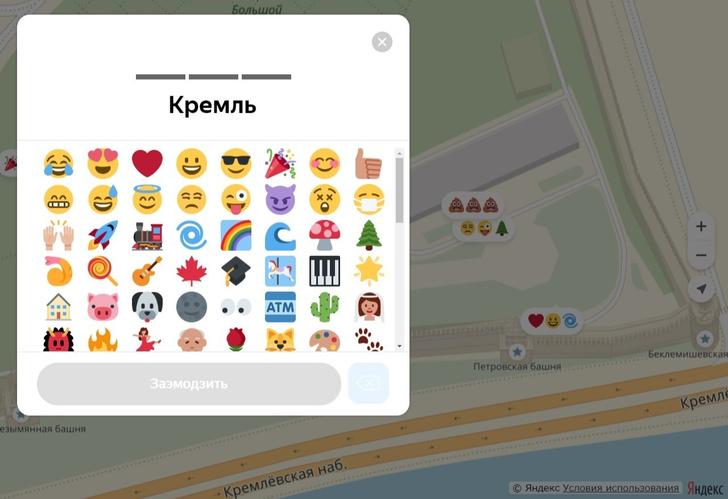 Фото №2 - «Яндекс» запустил «Карты эмодзи». Теперь любое место на Земле можно описать тремя символами!