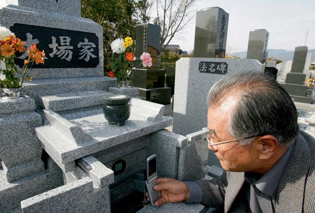 Фото №7 - Похороны вприсядку и еще 10 удивительных церемоний погребения
