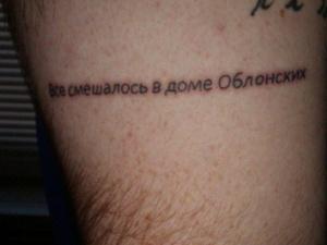 Фото №7 - 13 татуировок для интеллигентных людей