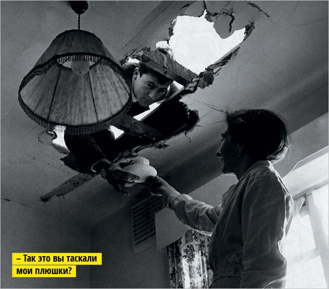 Фото №1 - Как обманывают при ремонте квартир: 5 способов минимизировать потери