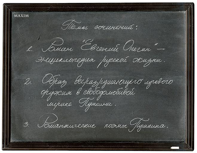 Фото №1 - Если бы Пушкин изобрел бластер