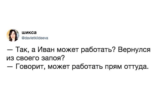 Лучшие шутки дня и Белоруссия!