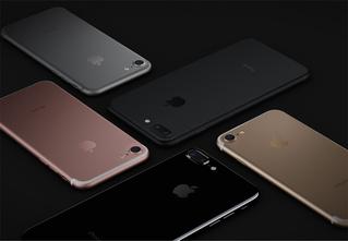 Новый iPhone 7! Первые фото, характеристики, цены — в онлайн-трансляции презентации