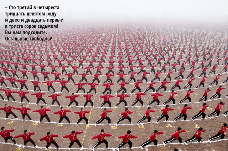 Фото №1 - 12 аккуратных китайских столпотворений