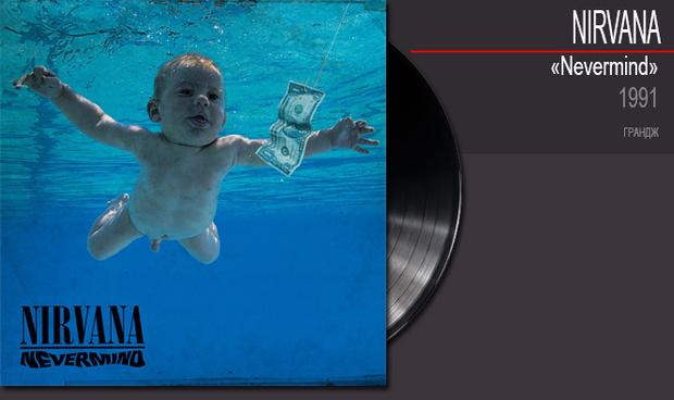 Фото №21 - 30 пластинок, которые можно слушать бесконечно