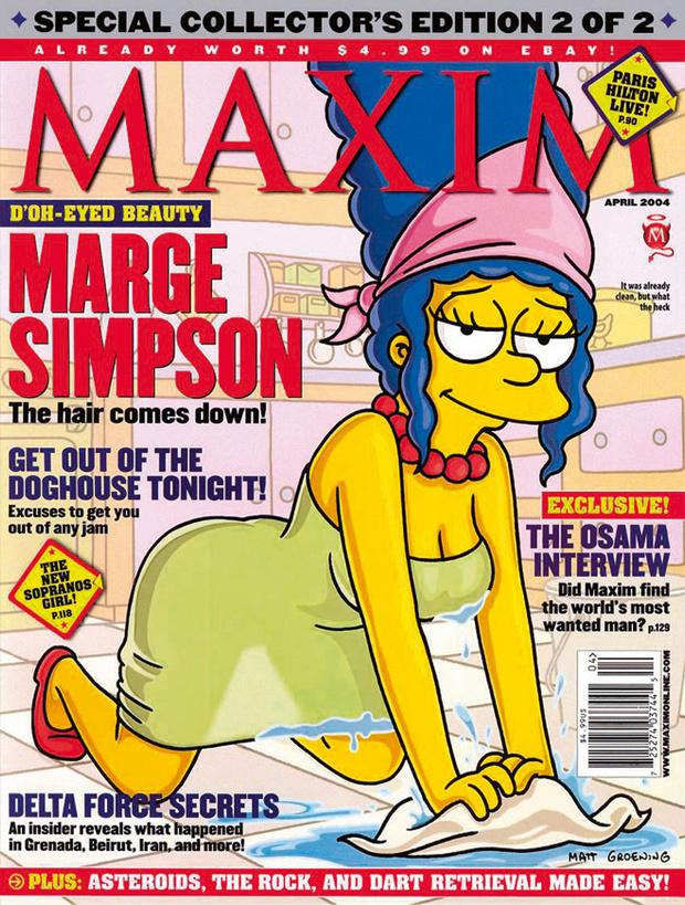 Мардж появилась на обложке американского MAXIM