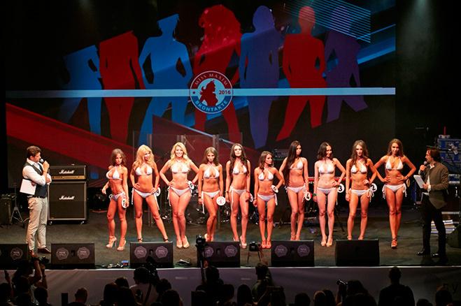Финал конкурса Miss MAXIM ВКонтакте 2016