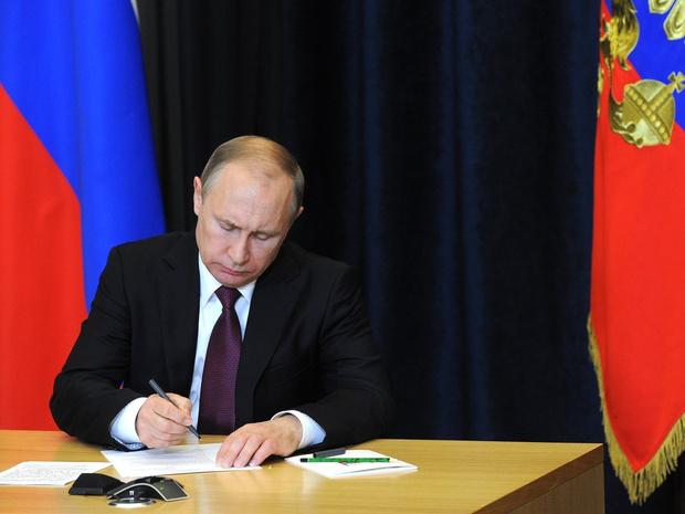 Фото №1 - Какие новые законы заработают в России с 1 января 2019 года