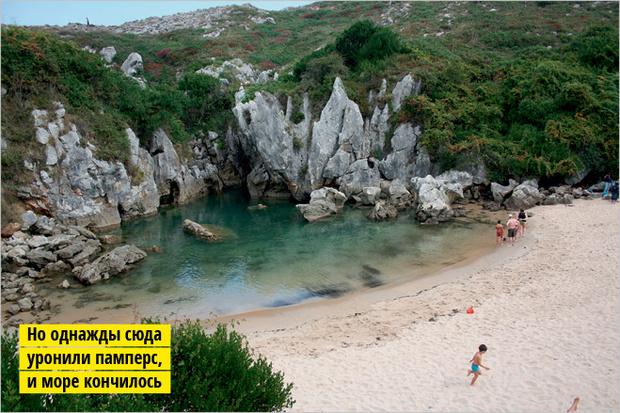 Фото №2 - 10 самых поразительных пляжей на Земле