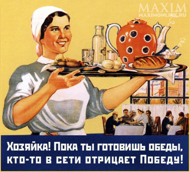 Фото №16 - 25 агитплакатов для всех забывших, что в Интернете кто-то не прав!