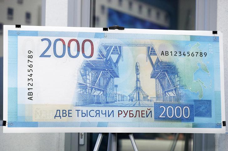 Фото №4 - Лучшие шутки о новых банкнотах!