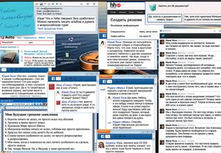 Что творится на экране компьютера Юрия Лозы