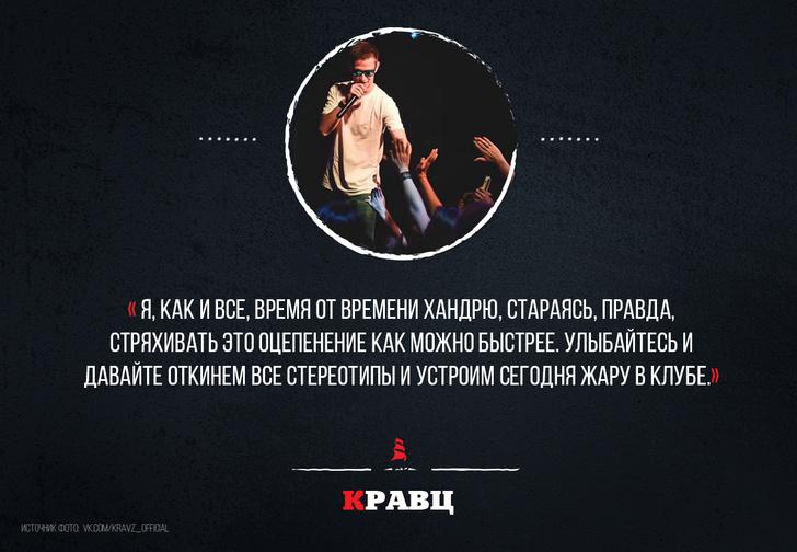 Фото №4 - Русский хип-хоп рвет шаблоны и топчет стереотипы