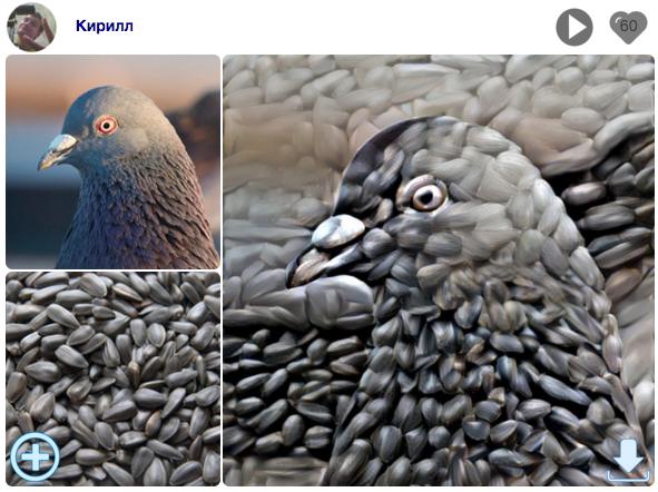 Фото №1 - Сайт недели: сервис Ostagram превратит твое фото в картину Ван Гога, а то и Мунка