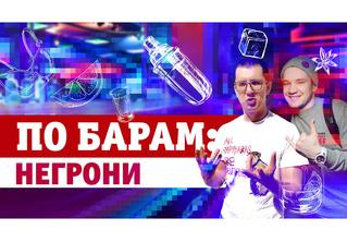 Не пропусти премьеру двух новых рубрик на YouTube-канале MAXIMONLINE!