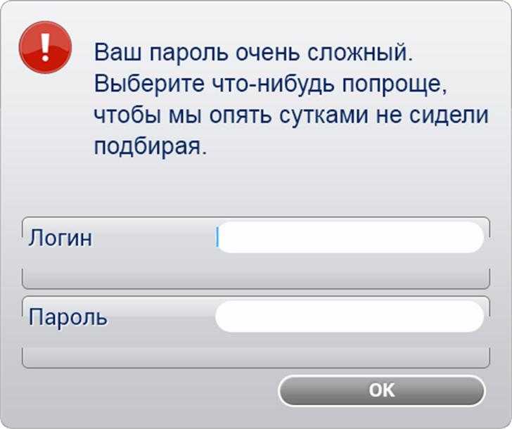 Фото №8 - Что творится на экране компьютера Алексея Навального