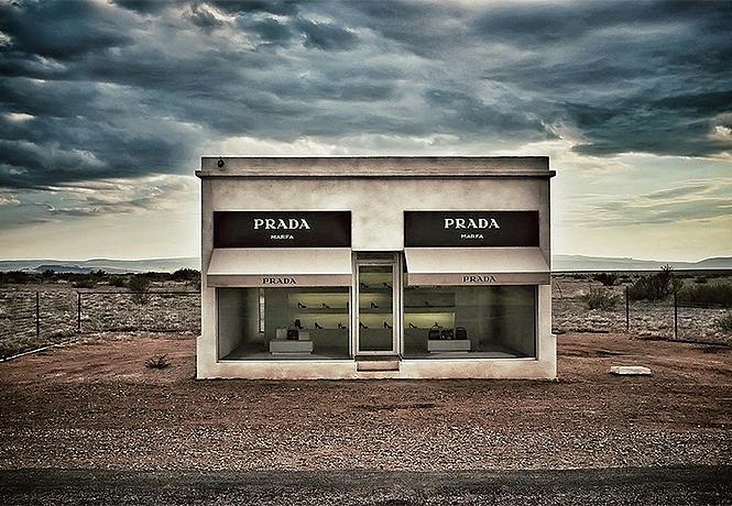 Фото №1 - Самый безлюдный люксовый бутик мира