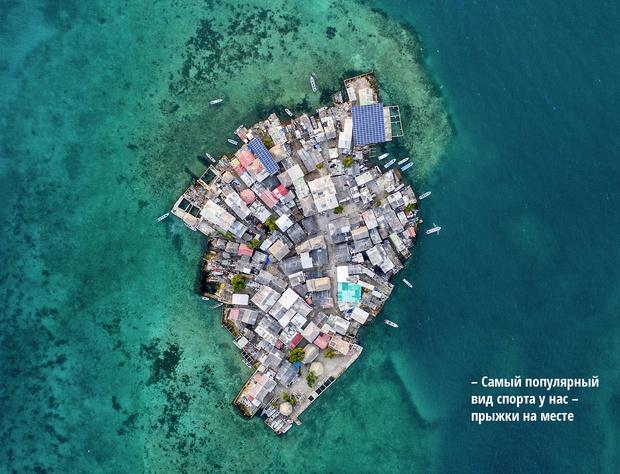 Фото №3 - Порция суши-2: еще 9 удивительных островов